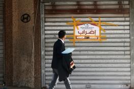 اضراب شامل في قطاع غزة بسبب سوء الأوضاع الاقتصادية