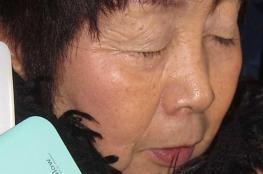 """الحكم على يابانية """"70"""" عاما بالإعدام شنقا"""