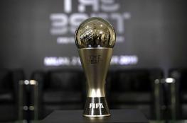 """""""الفيفا"""" يعلن قوائم المرشحين لجوائز الأفضل في 2020"""