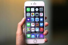 تخترق الخصوصية.. تحذير من تطبيقات خطرة للغاية على آيفون