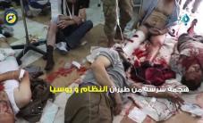 #حلب القصة كاملة مونتاج: عبد الرحمن تريسي
