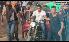 #شاهد #صور من فعاليات خيمة العودة شرق الوسطى في #جمعة_مستمرون_رغم_الحصار