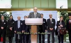 إليك جرائم الأسد وروسيا ما بين جنيف 4 و5  تقرير للهيئة السورية