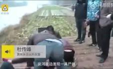 #فيديو أم تنتحر بسبب قصر قامة خطيبة ابنها!  أقدمت امرأة تبلغ من العمر 47 عاما على الانتحار، بسبب قصر قامة خطيبة ابنها، في مقاطعة نينغلينغ الصينية.  نقلت صحيفة