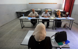 اختبارات الوظائف الحكومية غزة -أرشيف-