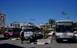 حافلات الموظفين