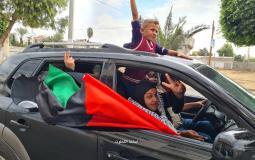 نسرين أبو كميل حرة في غزة