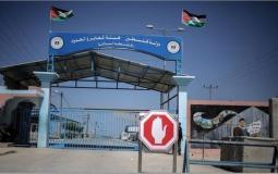 منفذ بيت حانون شمال غزة