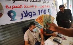 صرف المنحة القطرية في قطاع غزة