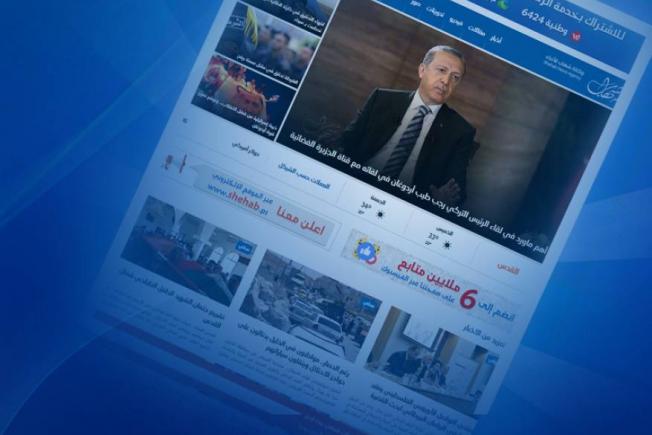 """السلطة تحظر """"شهاب"""" في الضفة والقنوات الإسرائيلية تبث من المقاطعة"""