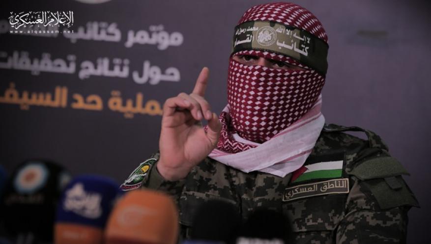 Hamas seizes Israeli equipment, technical devices