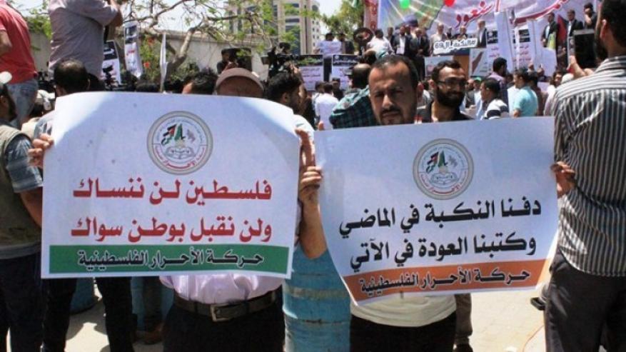 الأحرار: استمرار رهان السلطة على سياسات الاحتلال يعكس إصرارها على تكرار الفشل