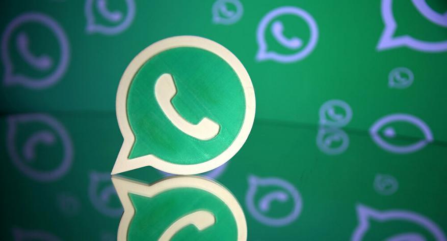 واتسآب يقرر وقف حسابات من يرفضون مشاركة بياناتهم الخاصة مع فيسبوك
