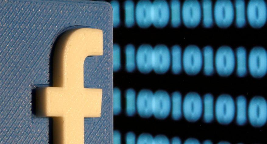 """فضيحة جديدة.. فيسبوك تراقب مستخدمي """"واتسآب"""" بأداة خبيثة"""