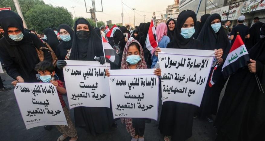 """احتجاجاً على رسوم """"شارلي إيبدو""""... عراقيون يتظاهرون أمام السفارة الفرنسية في بغداد"""