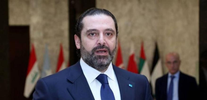أول قرار من سعد الحريري بعد اشتعال مظاهرات لبنان