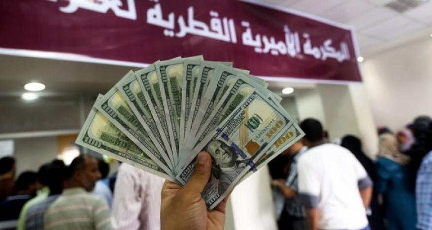 المالية: صرف رواتب الموظفين من المنحة القطرية الجمعة