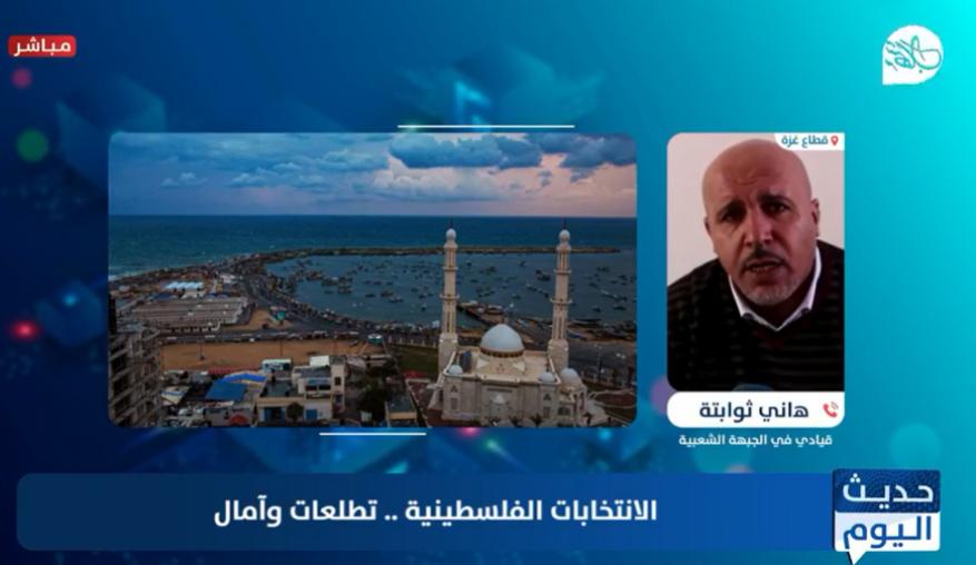 الشــعبـيـة لشهاب: الاحتلال يستهدف قوى الـمــقـ ـاومة بالضفة .. هذا معيارنا للتحالف بالانتخابات
