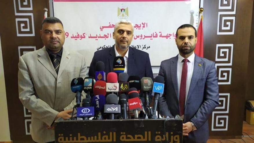 الصحة بغزة تدعو المجتمع الدولي لتحرك فوري لرفع الحصار