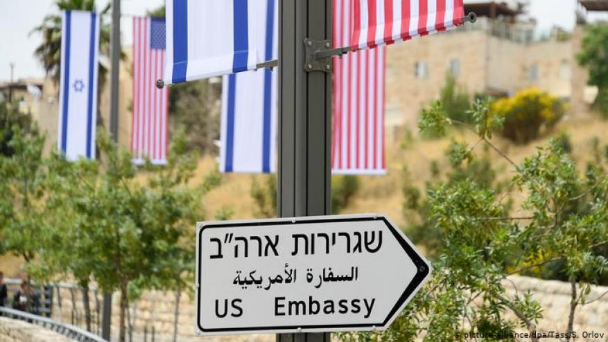 """يديعوت: مرشحو منصب السفير الأمريكي بـ""""إسرائيل"""" من اليهود"""