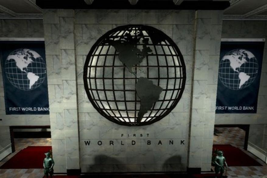 البنك الدولي يقرض المغرب 300 مليون دولار