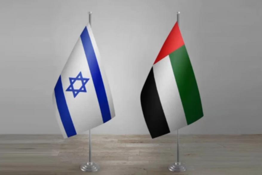 وزير إسرائيلي سابق يشارك عضوا بالعائلة الحاكمة في الإمارات بصندوق استثمار