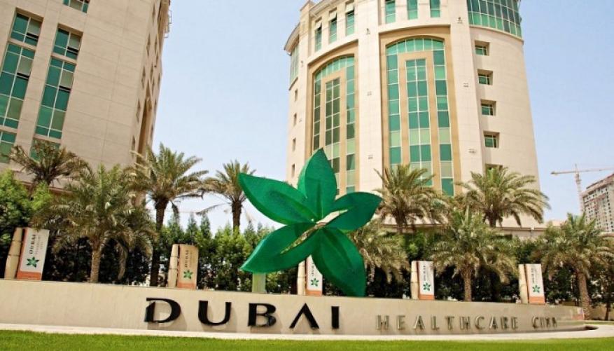 إقبال استثماري إسرائيلي للتملك في مدينة دبي الطبية