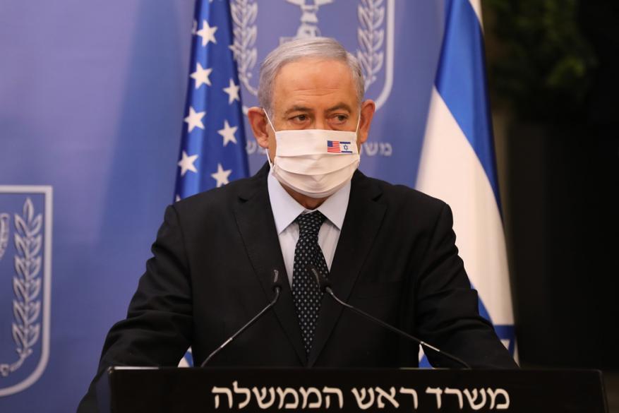 """نتنياهو يلمح إلى إمكانية تأجيل موعد اعلان ضم الضفة لـ """"اعتبارات سياسية وأمنية"""""""