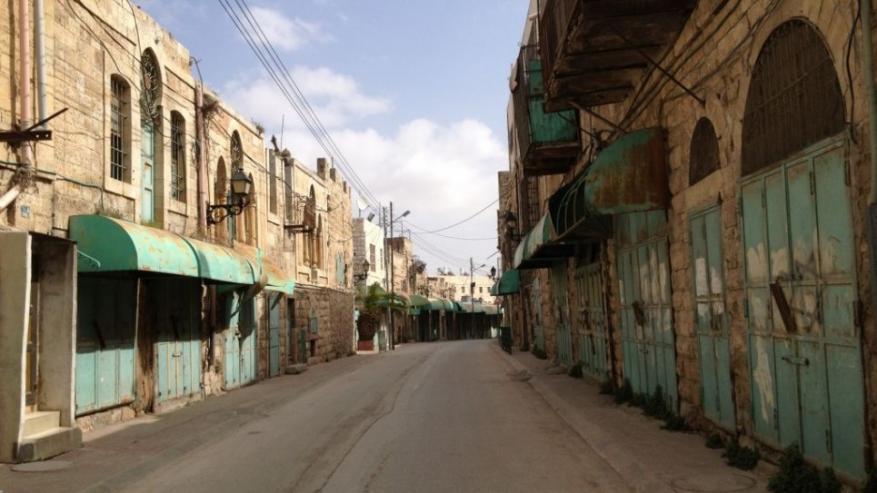 الخليل: 1500 محل تجاري بينها أكثر من 512 مغلق بأمر احتلالي