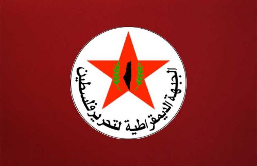 الديمقراطية: لم يعد مقبولا استمرار السلطة بالتنسيق الأمني وآلاف الأسرى في سجون الاحتلال