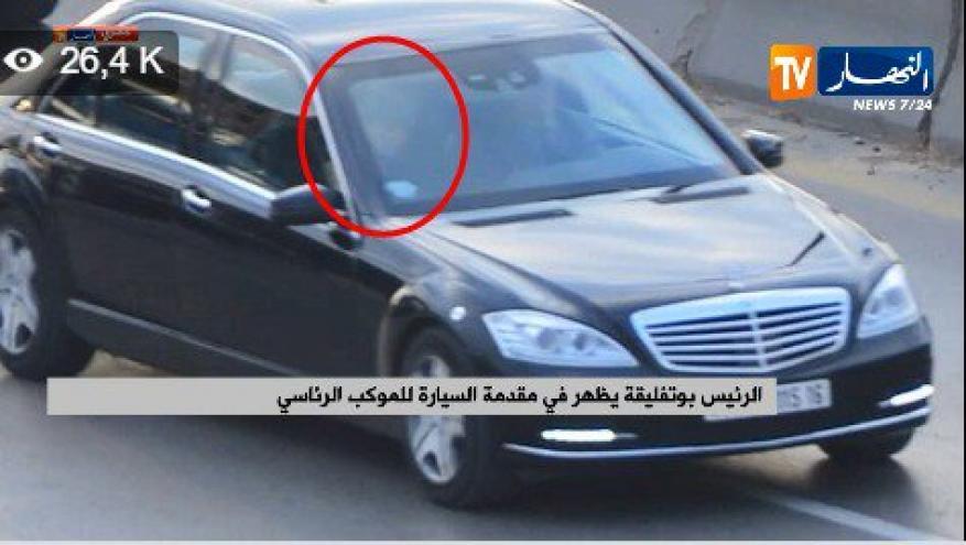 """شاهد.. قناة جزائرية تبث """"أول ظهور"""" للرئيس بوتفليقة بعد عودته من جنيف"""