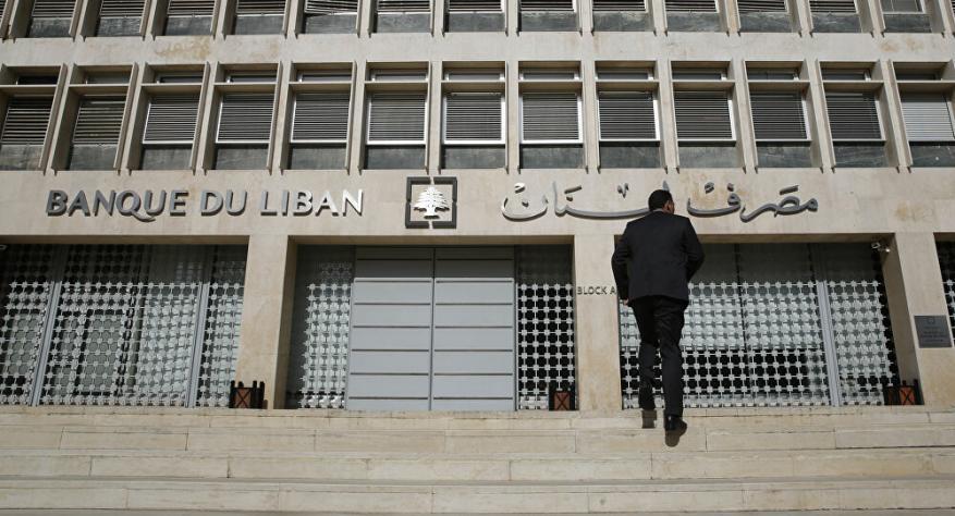 مجموعة الدعم الدولية تؤكد مساعدتها لبنان على تخطي الأزمة الاقتصادية الراهنة