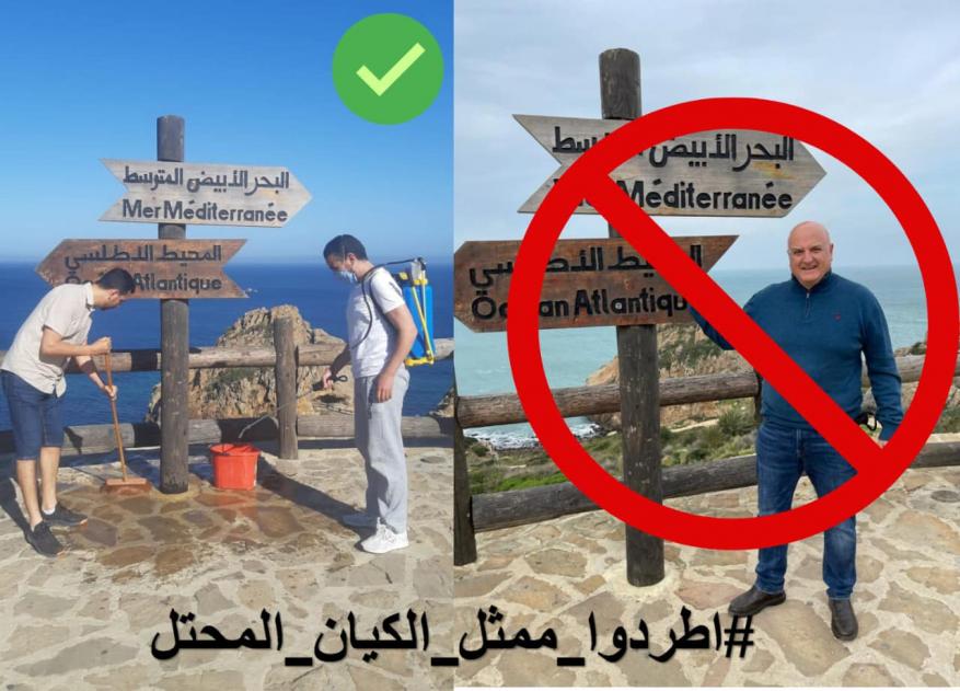 """حملة في المغرب لتعقيم الأماكن التي زارها السفير """"الإسرائيلي"""""""