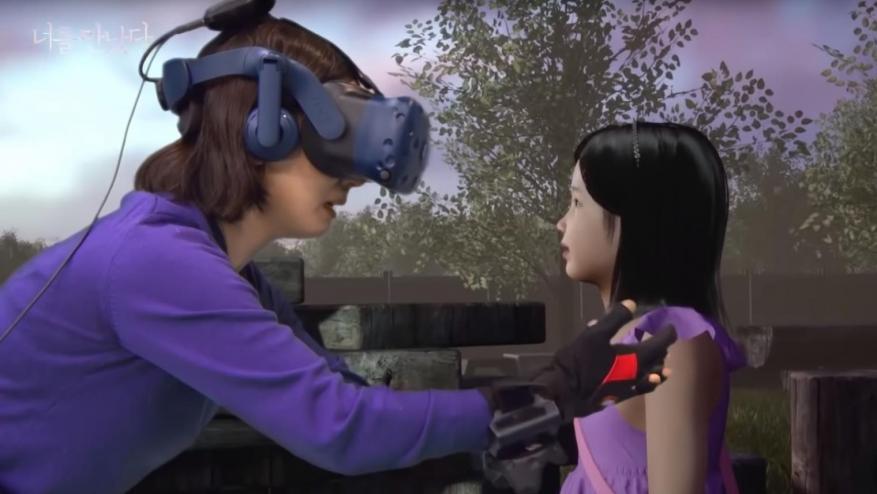 شاهد.. الأم فارقت ابنتها في الحياة فالتقتها في الواقع الافتراضي