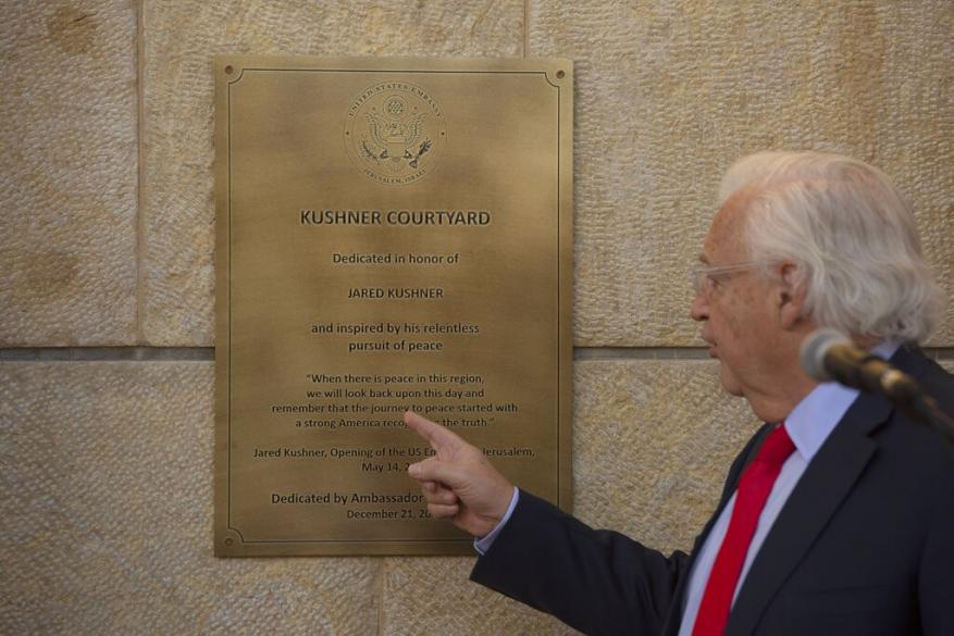 فريدمان ينهي ولايته بالاحتفاء والدعم لمشروع استيطاني وسط القدس