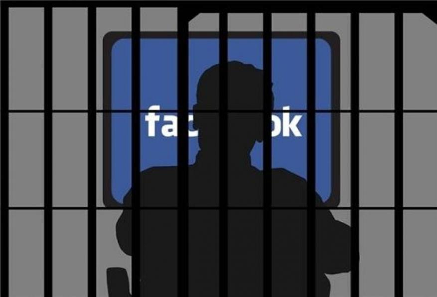 مركز: 100 حالة اعتقال على خلفية الكتابة على مواقع التواصل خلال 2020