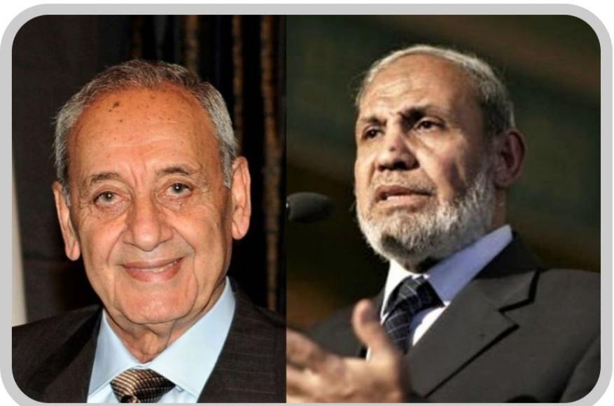 الزهار يُهاتف رئيس البرلمان اللبناني معزيًا بضحايا الانفجار