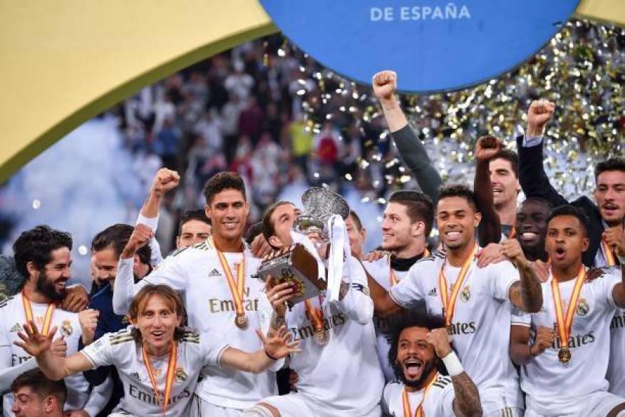 ريال مدريد بطلا لكأس السوبر الاسباني