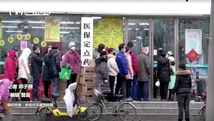 في الوقت الحالي.. لماذا لا يوجد علاج لفيروس كورونا الذي ينتشر في الصين؟