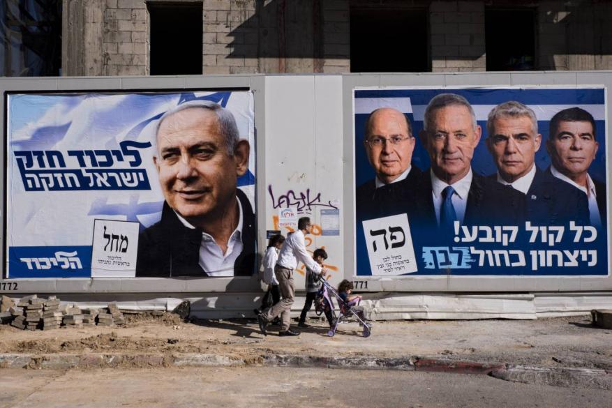 """بعد إغلاق باب الترشيح.. 30 قائمة تخوض انتخابات """"الكنيست""""  الإسرائيلي"""