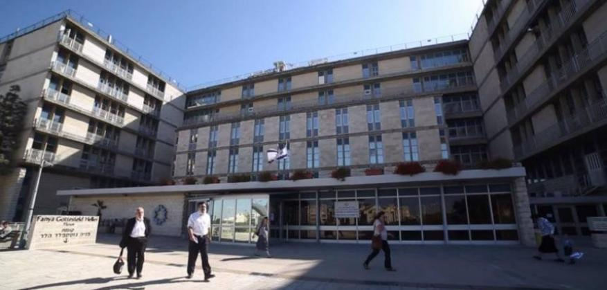 القدس: عنصرية مستشفى إسرائيلي تحرم طالبة مقدسية من دراسة التمريض