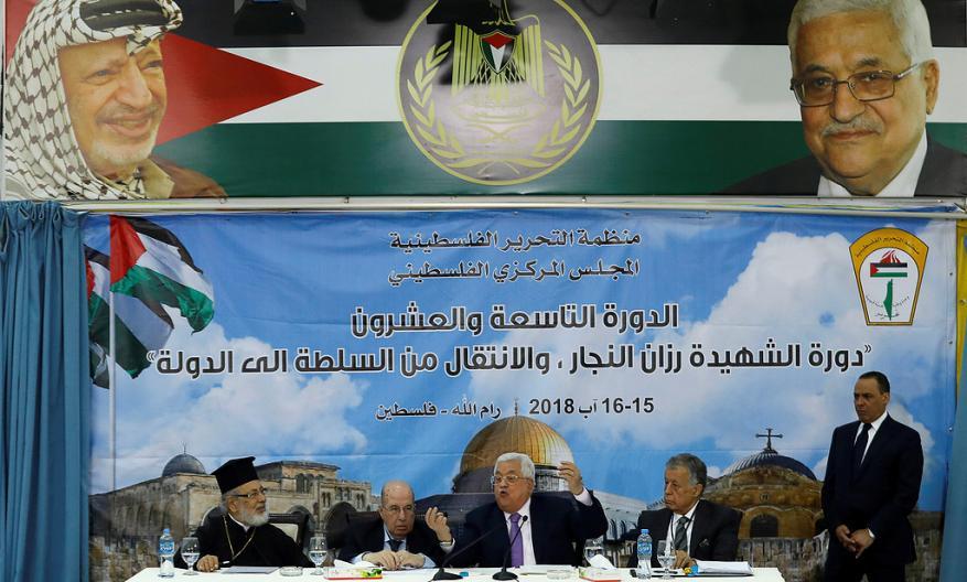 المبادرة الوطنية لشهاب: تخوفات من فرض المزيد من العقوبات على غزة وحل التشريعي في اجتماع المجلس المركزي