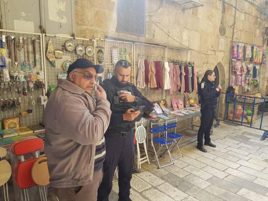 الاحتلال يعتقل مدير المتحف الإسلامي في المسجد الأقصى