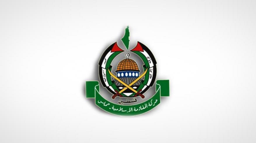 حماس: ترويج حركة فتح حول المصالحة محاولات للمراوغة والاستهلاك الإعلامي فقط