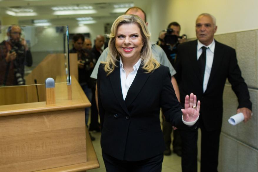 """سارة نتنياهو تُحاكم اليوم بقضية """"مساكن رئيس الحكومة"""""""