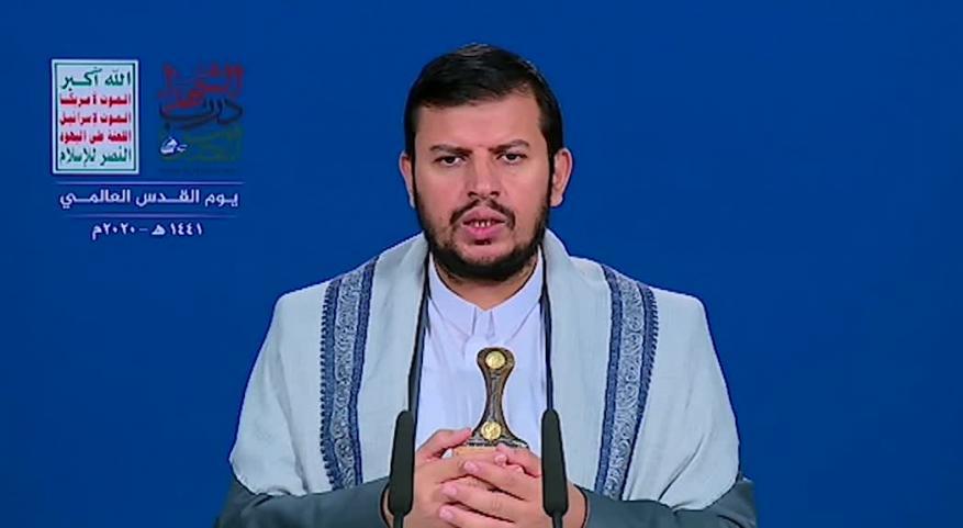 الحوثي يجدد عرضه بخصوص إطلاق سراح المعتقلين الفلسطينيين لدى السعودية
