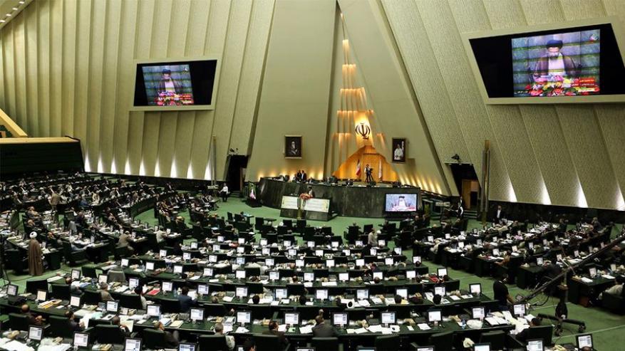 """البرلمان الإيراني يصدق على مشروع """"مواجهة الإجراءات الإسرائيلية العدائية """""""