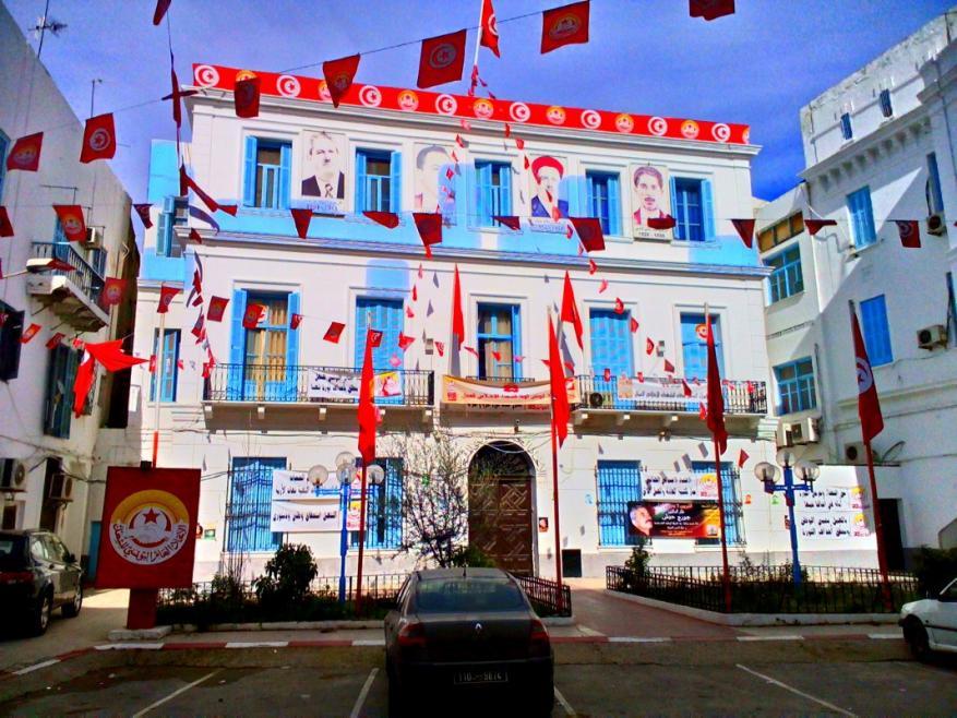 الاتحاد العام التونسي للشغل: اليوم العالمي للتضامن مع الشعب الفلسطيني فرصة لتجديد الوفاء للقضية الفلسطينية
