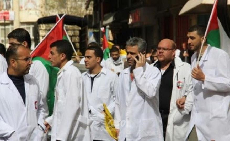 أمن السلطة يعتقل أطباء.. وقرار بإخلاء جميع المستشفيات وإغلاق العيادات فورا