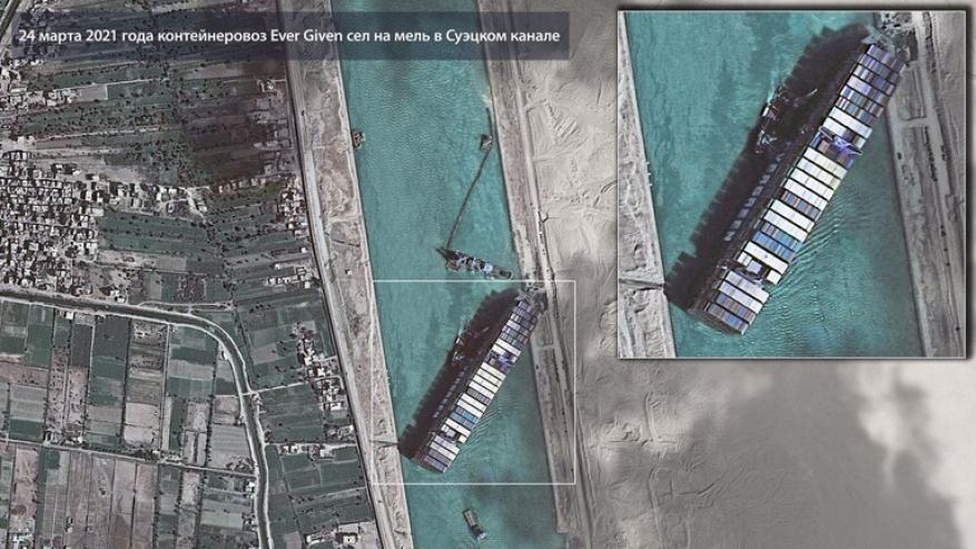 وكالة الفضاء الروسية تنشر أحدث صورة لسفينة السويس الجانحة